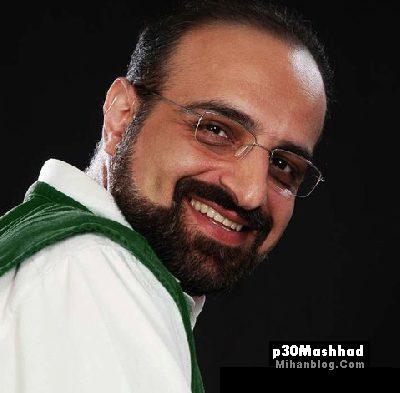 پی سی مشهد | p30mashhad.Mihanblog.Com