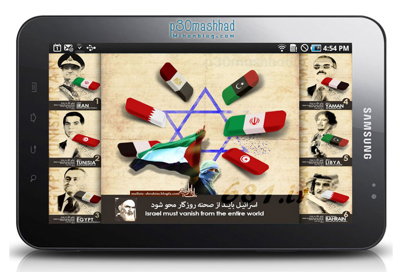 پی سی مشهد | p30mashhad