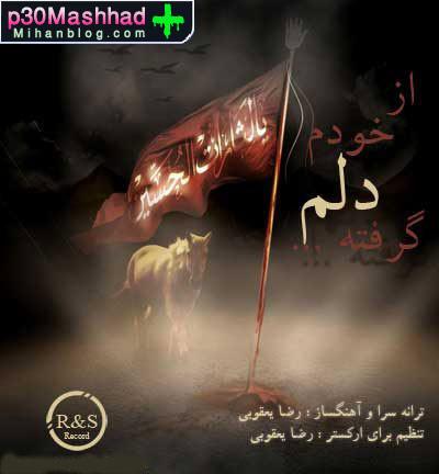 p30mashhad.Mihanblog.Com | پی سی مشهد