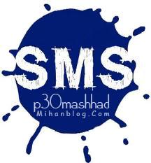 sms_p30mashhad