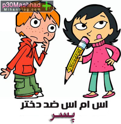 p30mashhad.mihanblog.com